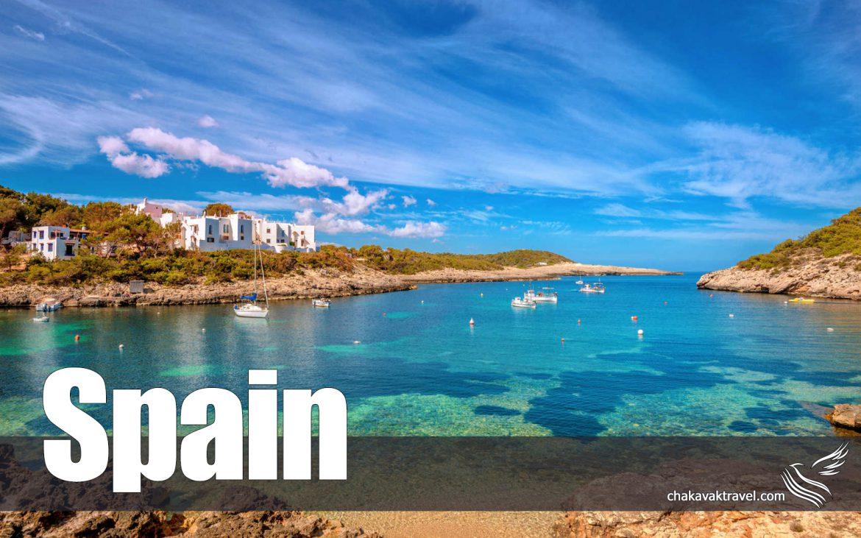 تور اسپانیا رزرو هتل و بلیط هواپیما