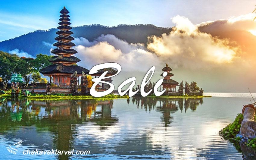 جزیره بالی در اندونزی. معبد بالی. بالی کجاست