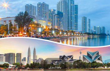 تور کوالالامپور پنانگ تور مالزی رزرو هنل در مالزی