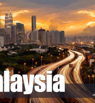 تور مالزی کشور مالزی معرفی مالزی سفر به مالزی کوالالامپور