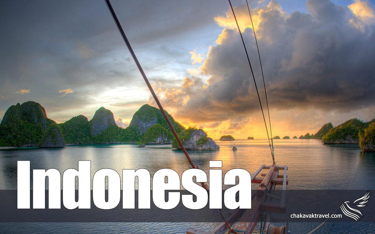 تور اندونزی و جزایر دیدنی تور ارزان و بلیط هواپیما و رزرو هتل در اندونزی