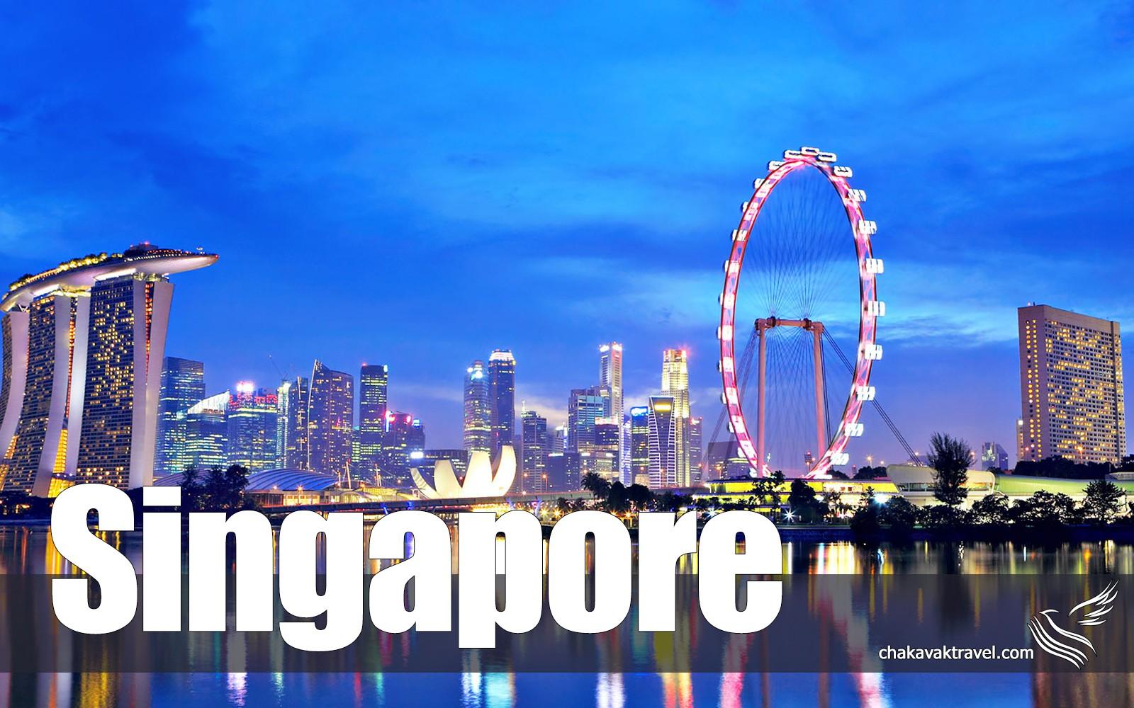 تور سنگاپور رزرو بلیط و هتل در سنگاپور