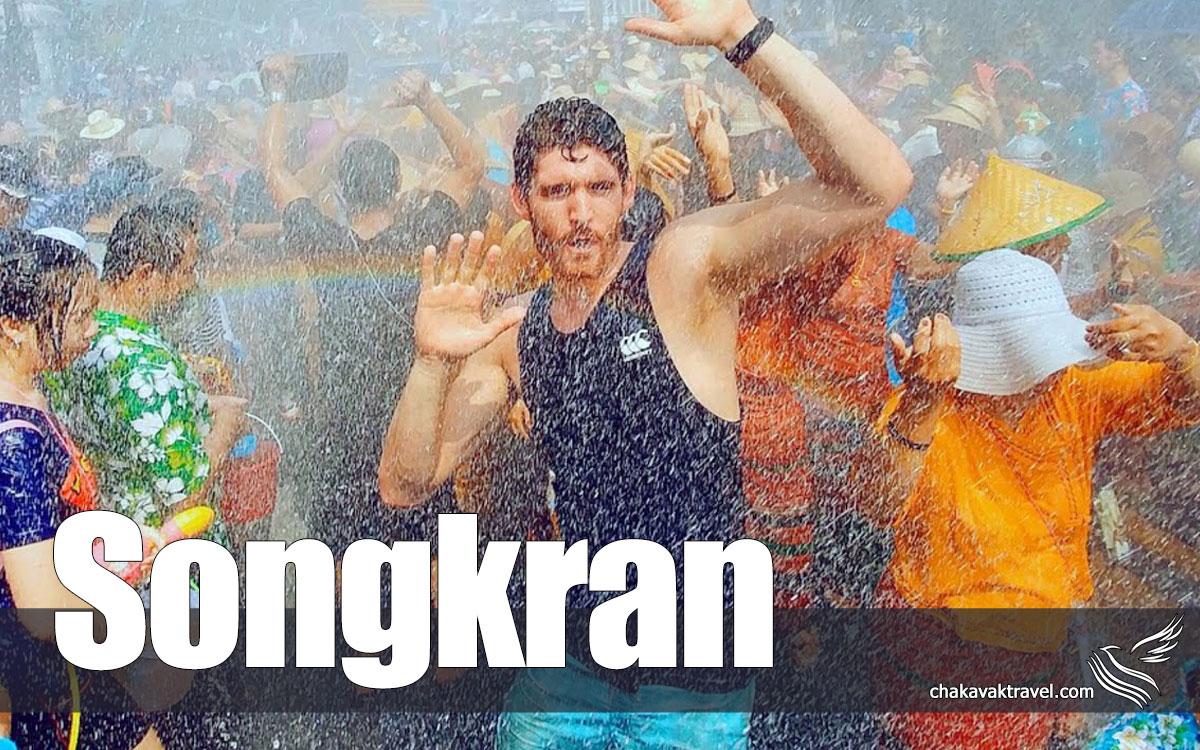 تور جشن آب تایلند جشن سال نو تایلند