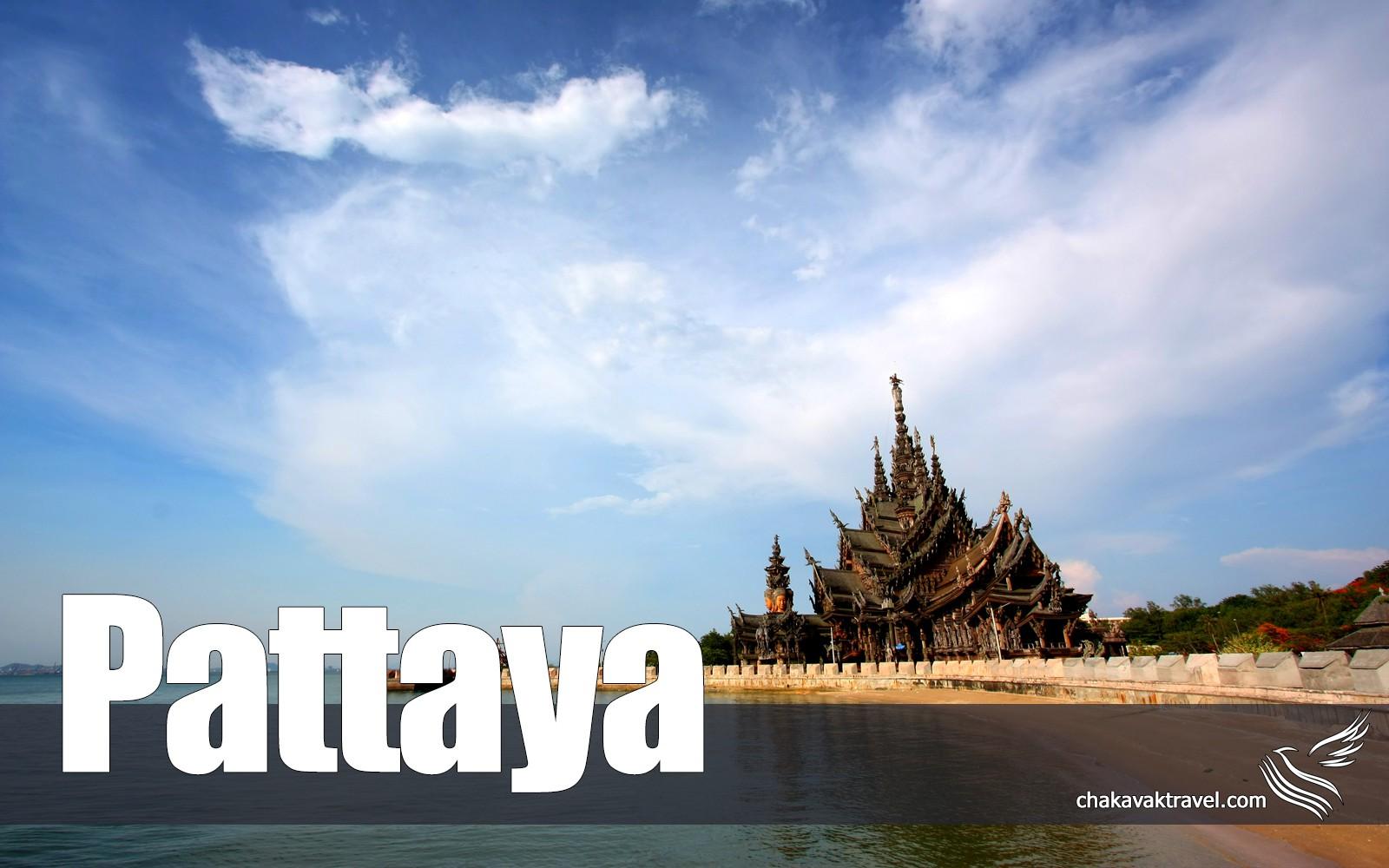 ساحل پاتایا تایلند هتل تور