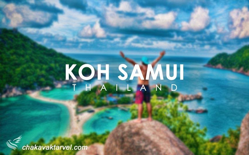سامویی و 8 دلیل برای بازدید از این منطقه جذاب با تور تایلند
