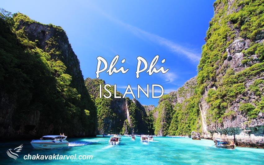 جزیره فی فی گردشگری در فیفی phi phi island