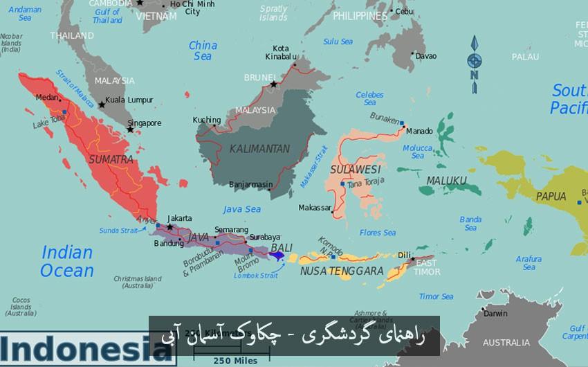 راهنمای مسافرت به اندونزی و جزیره بالی