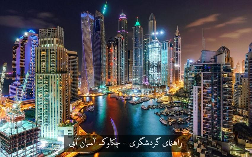 طراحی و ساخت Dubai Marina مشخصات محله دبی مارینا