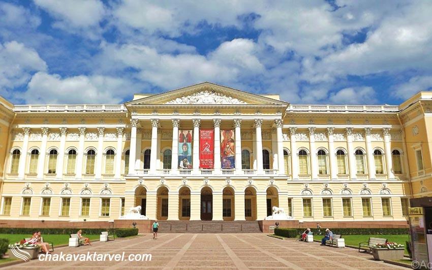 موزه دولتی روسیه در سن پترزبورگ