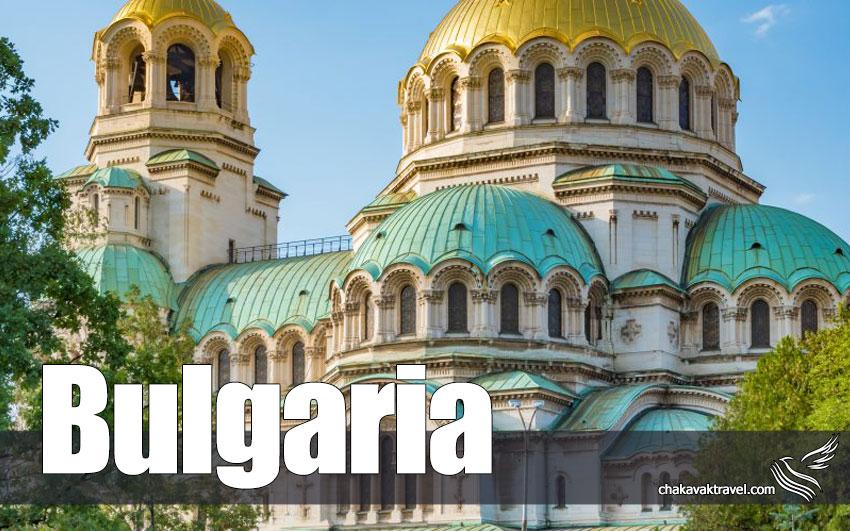تور بلغارستان سوفیه