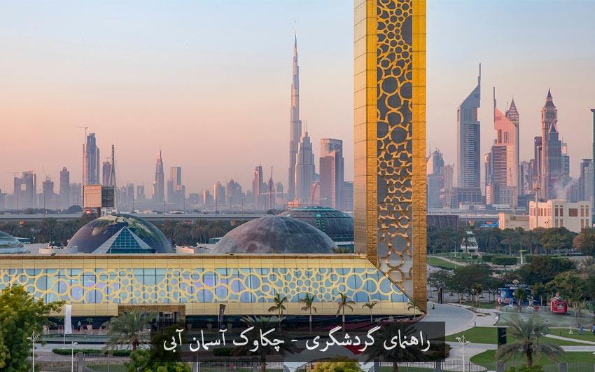 بررسی سازه Dubai Frame یا قاب عکس دبی