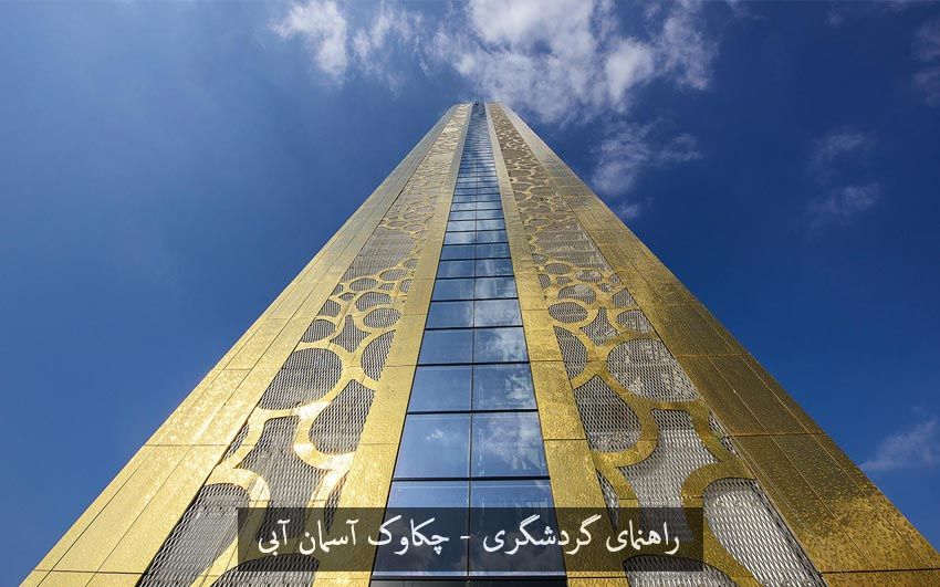 معماری برج dubai frame