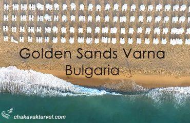 سواحل طلایی وارنا بلغارستان برنده چندین جایزه بین المللی پرچم آبی