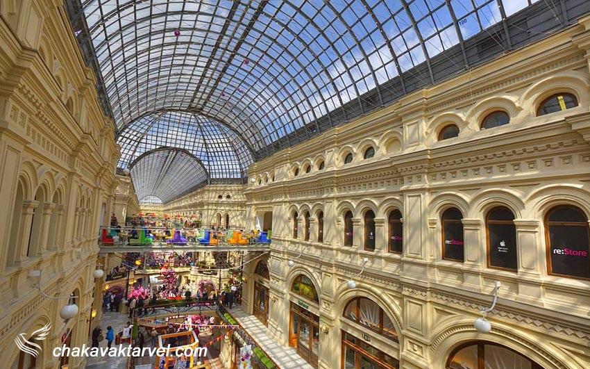 مرکز خرید گوم موسکو