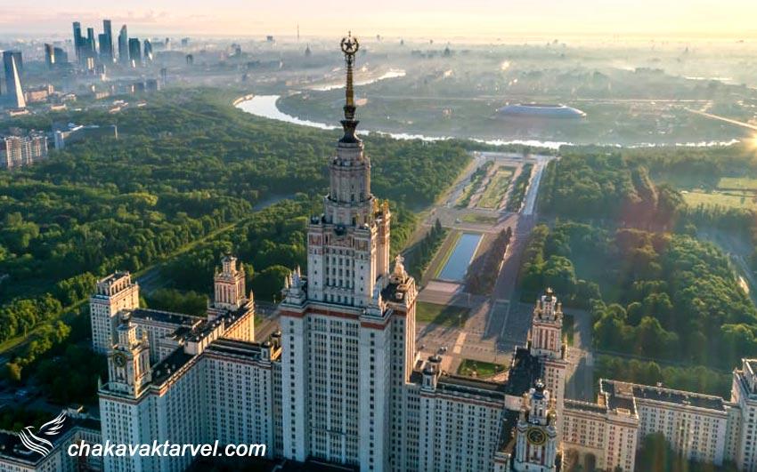 دانشگاه دولتی مسکو روسیه