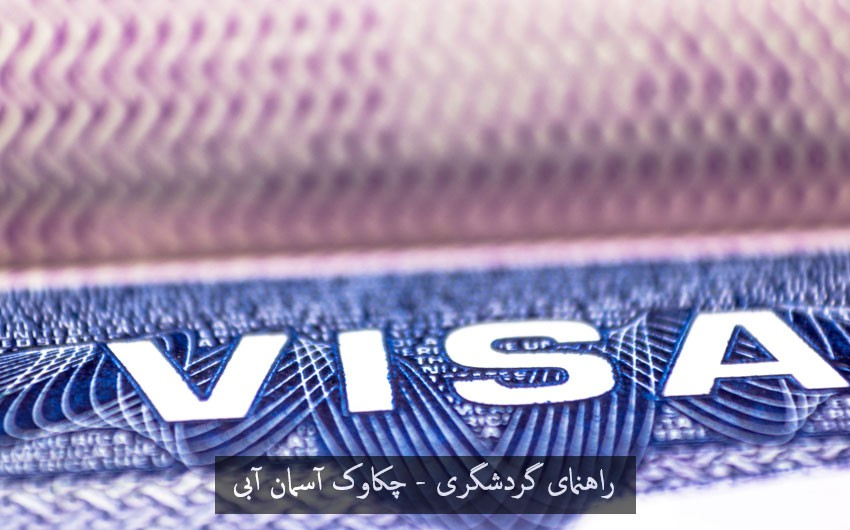 هزینه صدور ویزای شینگن اعتبار محدود منطقهای شرایط ویزای شینگن نوع LTV برای پناهندگی چیست؟