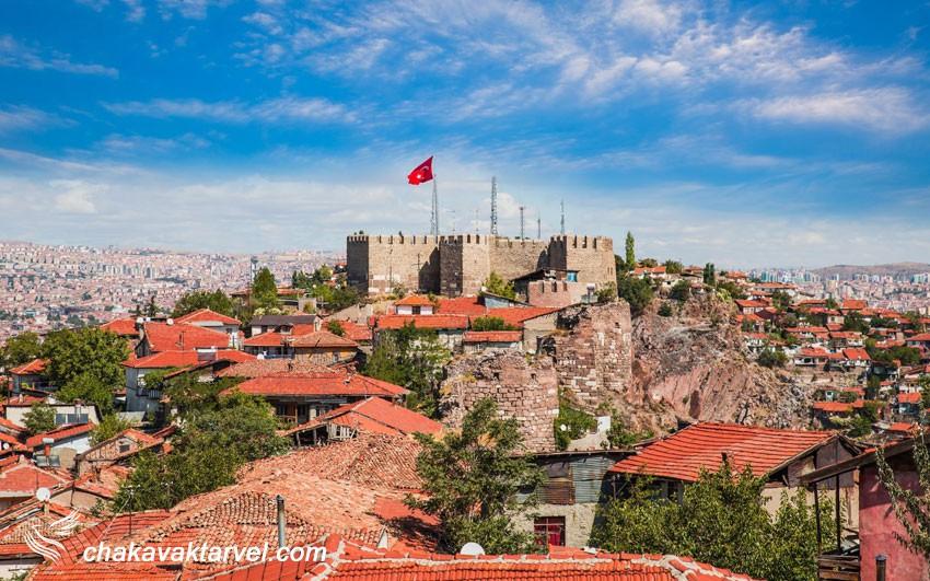 قلعه آنکارا در ترکیه