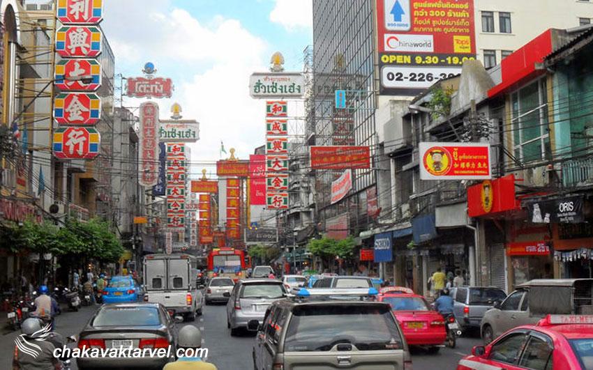 سفر به بانکوک و محله چینی ها