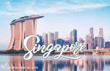 سنگاپور و معرفی 10 جاذبه گردشگری آن