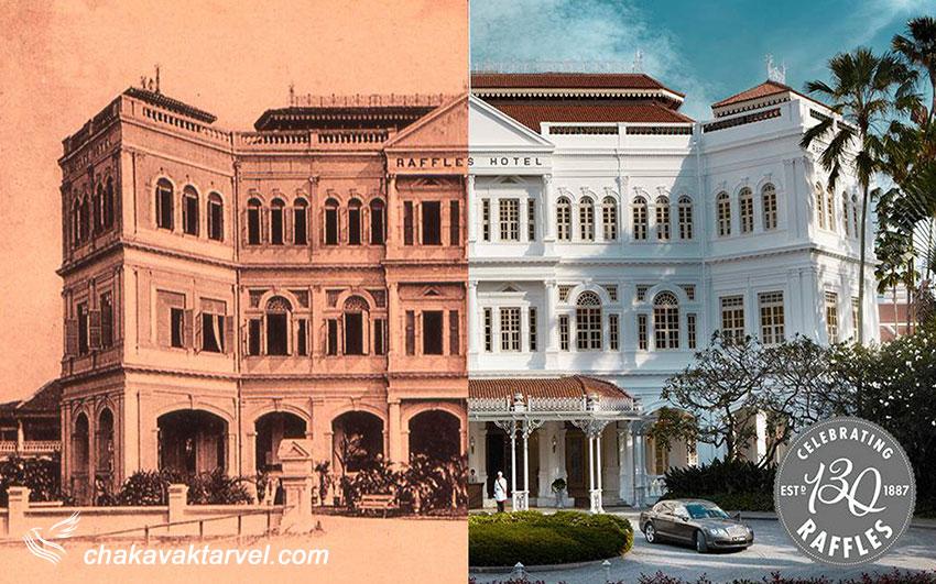 هتل رافلز سنگاپور