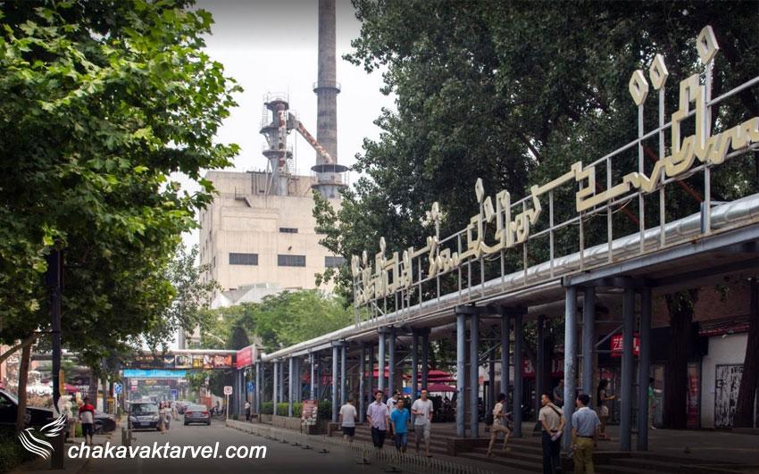 منطقه هنر ٧٩٨ پکن در چین
