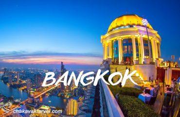 بررسی سفر به بانکوک پایتخت تایلند از نگاهی دیگر