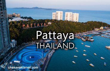 بندر پاتایا رتبه نخست جذاب ترین ساحل قاره آسیا