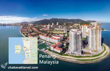 پنانگ مالزی را با این 8 مکان توریستی مشهور می شناسند