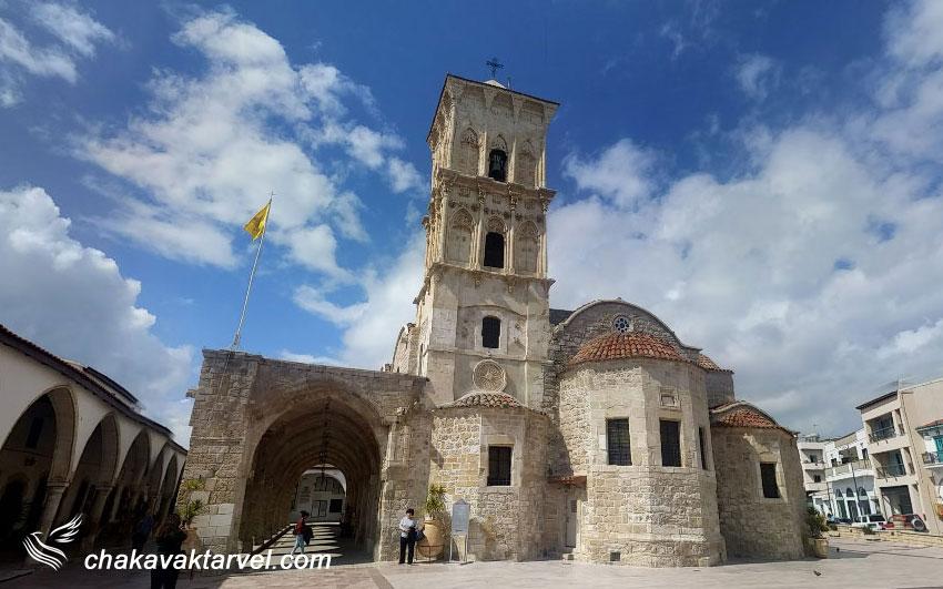 کلیسای سنت نیکولاس قبرس