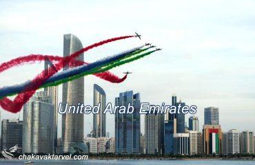 امارات متحده عربی و معرفی 10 جاذبه گردشگری دبی