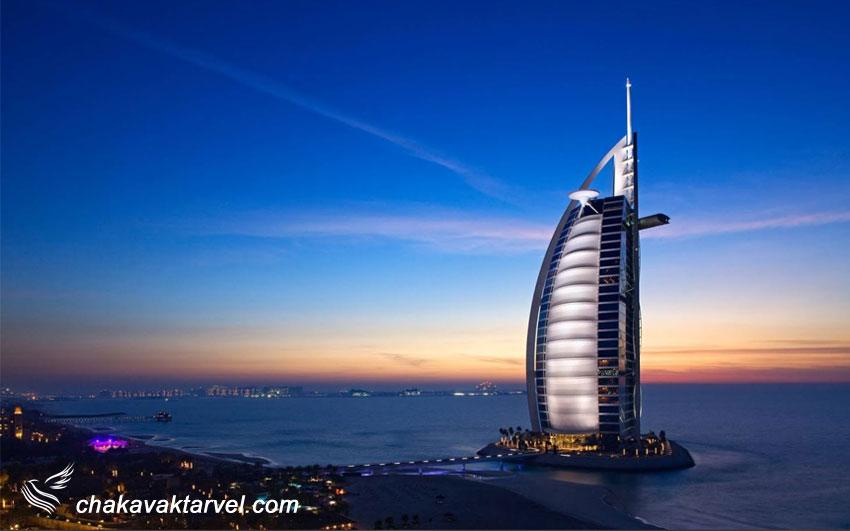 هتل 7 ستاره برج العرب ( دبی ) Burj Al Arab هتل جمیرا
