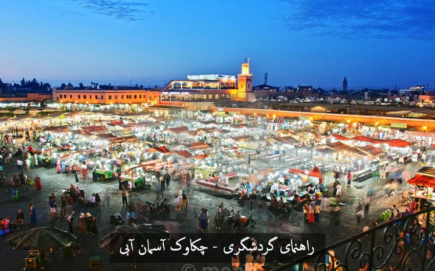 میدان جماع الفنا در مغرب