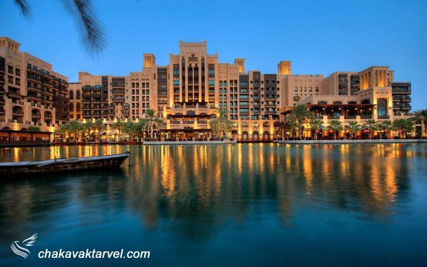 هتل 5 ستاره مینا السلام ( دبی ) Jumeirah Mina A'Salam هتل جمیرا