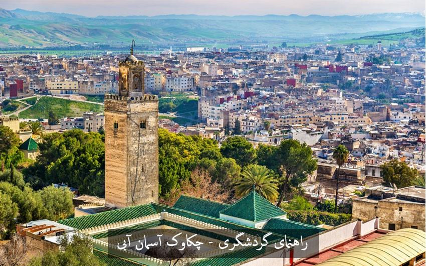 شهر مراکش در مغرب و دومین شهر توریستی جهان