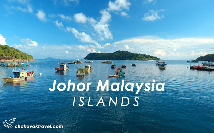 آشنایی با جزایر و سواحل جوهور مالزی