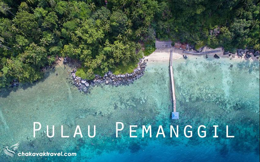 جزیره پمانگیل Pemanggil Island مالزی جوهور
