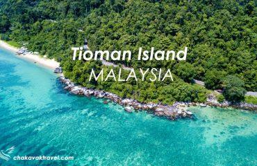 جزیره تیومان تیومن Tioman Island Pulau Tioman), Malaysia در مالزی جنگل و ساحل تیومان