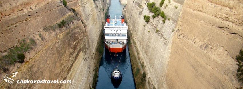 کاربردهای کانال کورنیس و تصویر عبور کشتی باری با از کانال کورنیس به کمک قایق یدک کش