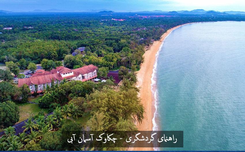 سواحل چراتینگ | جاذبه گردشگری مالزی