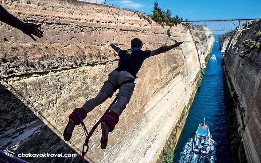 جامپینگ از پل روی کانال یکی از تفریحات رایج گردشگران در کورنیس