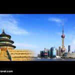 تور ترکیبی پکن و شانگهای چین
