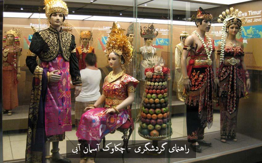 موزه در اندونزی بالی