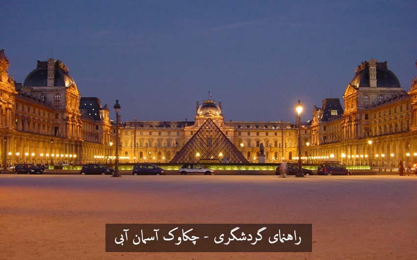 وظایف موزهها نور آرایی موزه لوور فرانسه در پاریس در شب Louvre