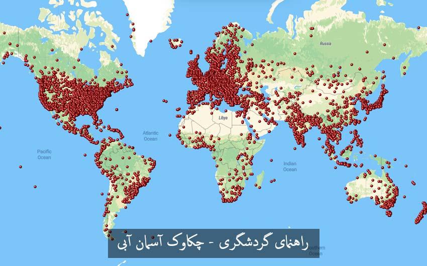 نقشه پراکندگی موزه ها در دنیا آمار و بررسی های جوامع دارای Museum