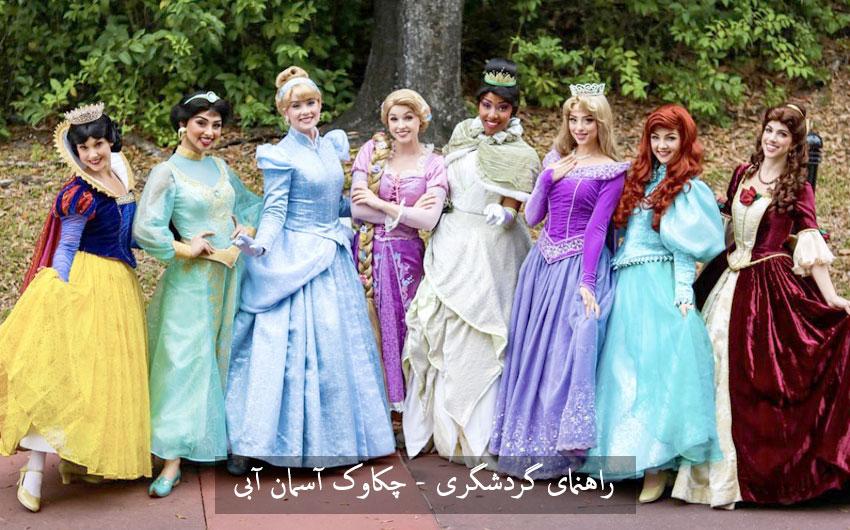 بازیگران شخصیتهای کارتونی در پارک دیزنی لند