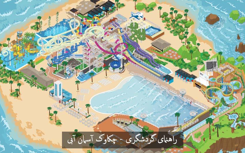 پارک آبی چیست نقشه پارک آبی وکتور waterpark
