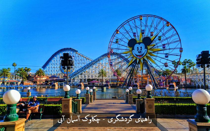 در سال ۱۹۹۸ دیزنیلند به پارک دیزنیلند برای تمایز از مجموعه بزرگتر تفریحی دیزنیلند تغییر نام داد.