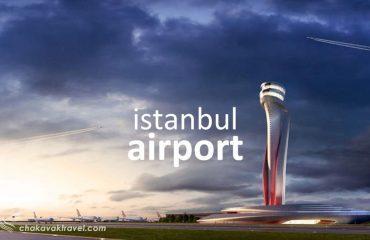 معرفی جامع فرودگاه های شهر استانبول