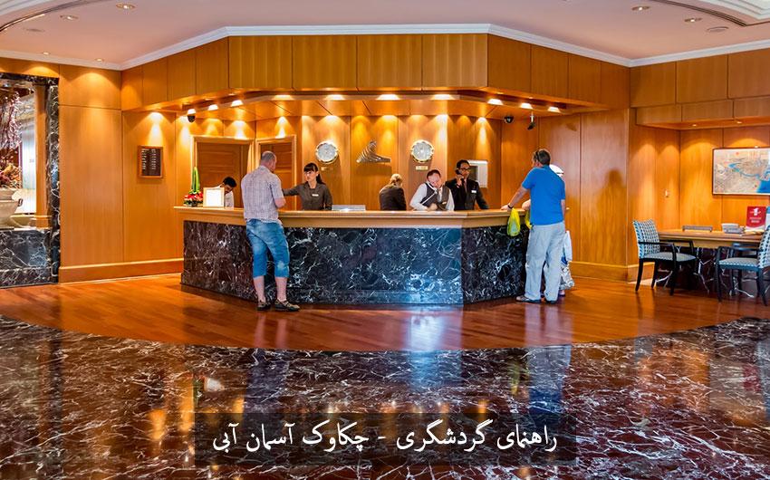 فرایند چک اوت یا خروج از هتل