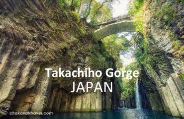معرفی تنگه تاکاچیهو با خواستگاه افسانه های ژاپنی